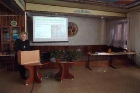 Муниципальный семинар –